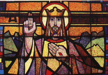 Para ver en tamaño más grande haz click sobre la fotografía. Cristo Rey: al final del corredor central del Seminario encontramos este vitral que mide 4 por 4 metros.